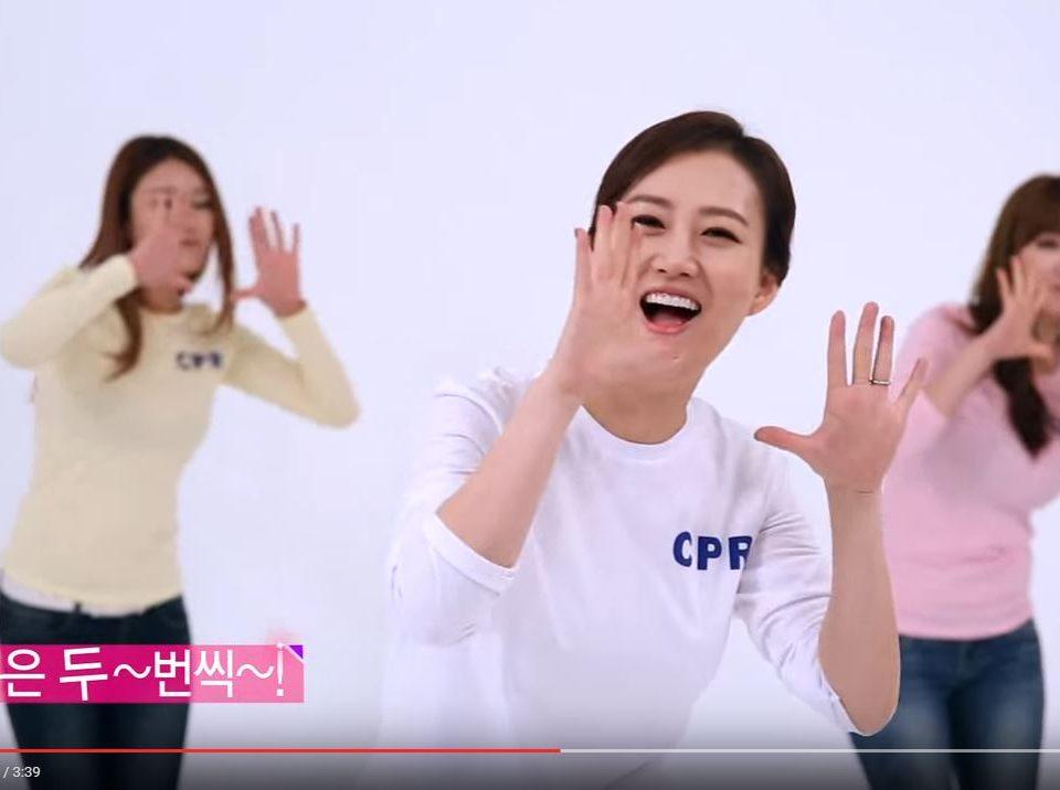 장윤정의 심폐소생술(CPR) 체조 영상