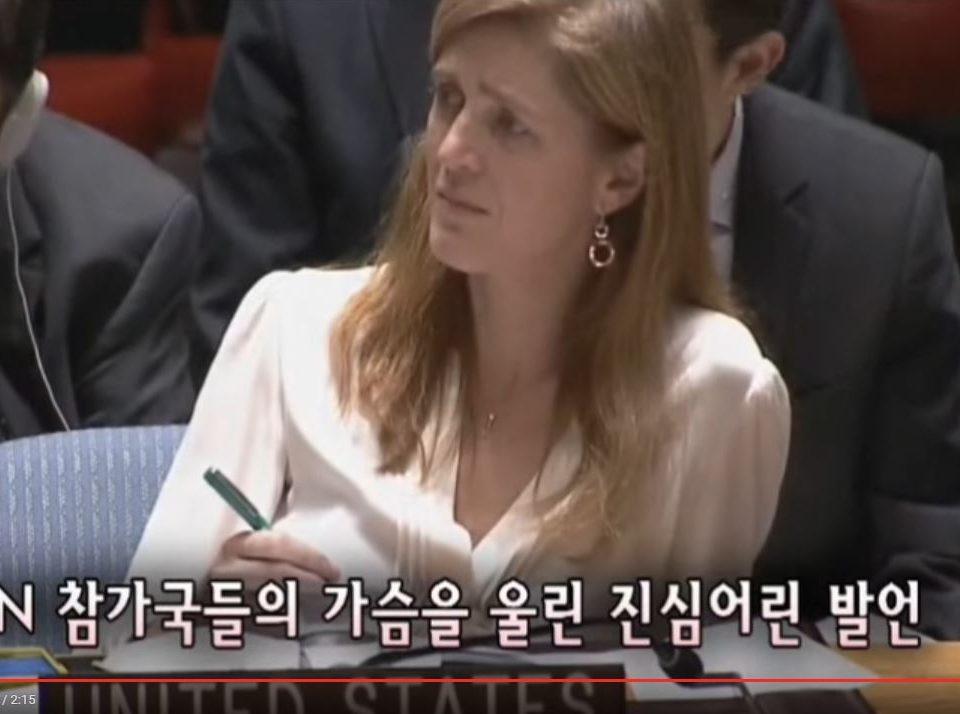 """한국 대사의 한 마디, """"우린 남이 아니다"""" UN을 울리다."""
